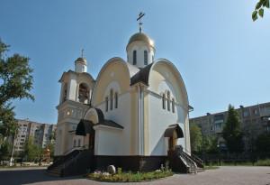 hram-aleksandra-svyaschennomuchenika