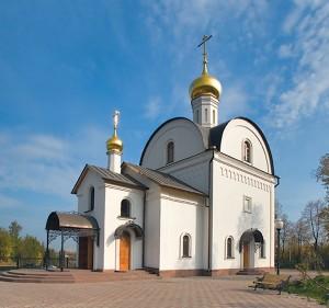 hram-nikolaya-svyaschennomuchenika